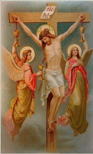 Prayer Card -  Anima Christi in Latin