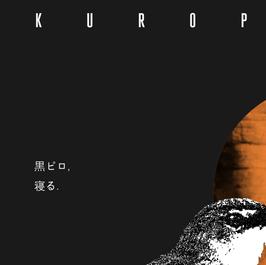 kuropiro - instagram - 09.png