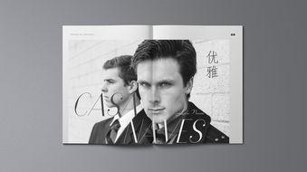 nathan-franco-casa-naves-branding-07.jpg