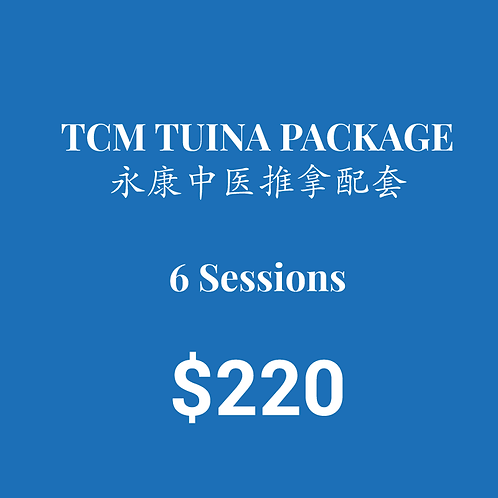 6 Sessions of TCM TuiNa Package + Consultation Fees