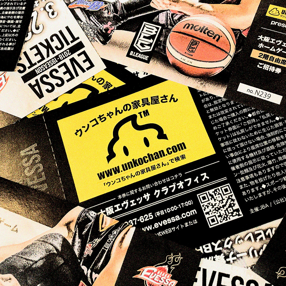 ticket_present_20190323