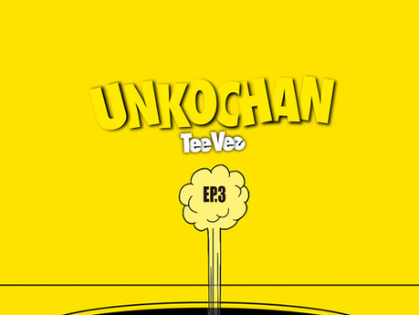 UNKOCHAN TV EP.3