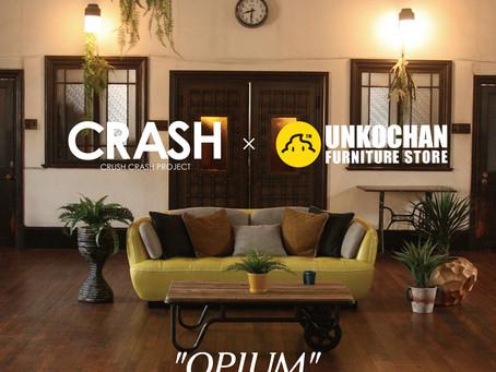 15周年企画 - 第9弾 OPIUM -