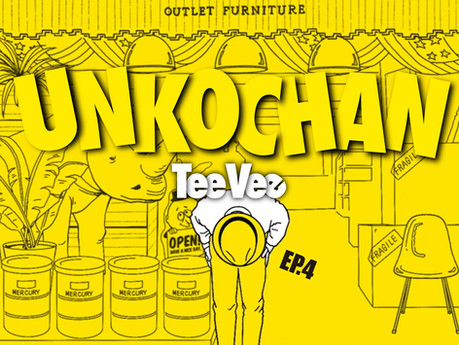 Unkochan Tee Vee EP.4-Thank you.