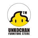 unkochan_logo_800.jpg