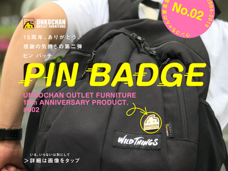 15周年企画 - 第2弾 PIN BADGE -