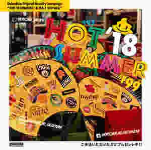 unkochan_hot_summer_2018