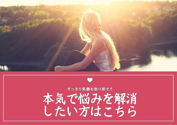 ピンクと白、写真、女の子、バレンタインカード.jpg