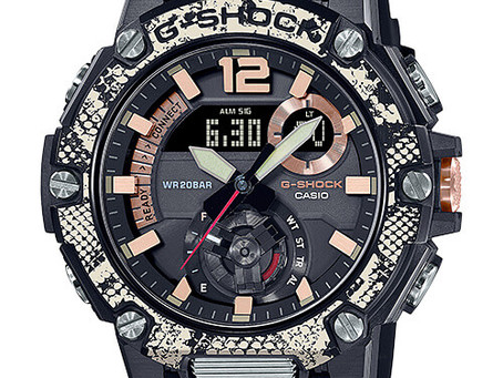 G-Shock x WIDELIFE PROMISING Collaboration