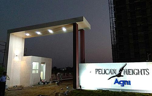 Entrance Canopy.jpg