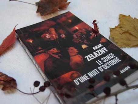 Le Songe d'une nuit d'Octobre, Roger Zelazny
