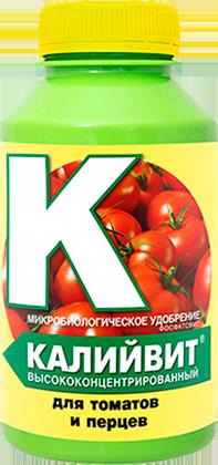 Калийвит для томатов и перцев микробиологическое удобрение