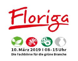 10 марта 2019г., выставка Floriga, Лейпциг, Германия