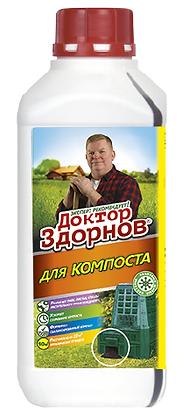 Доктор Здорнов препарат для компоста