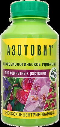 Азотовит для комнатных растений микробиологическое удобрение