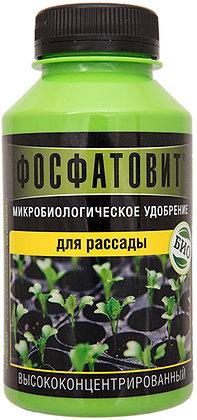 Фосфатовит для рассады микробиологическое удобрение