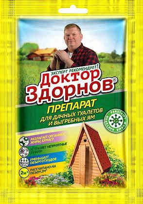 Доктор Здорнов препарат для дачных туалетов и выгребных ям