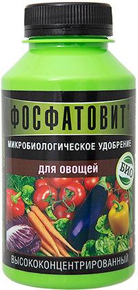 Фосфатовит для овощей микробиологическое удобрение