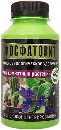 Фосфатовит для комнатных растений микробиологическое удобрение