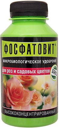 Фосфатовитдля роз и садовых цветов микробиологическое удобрение
