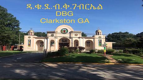 DBG New logo.jpg