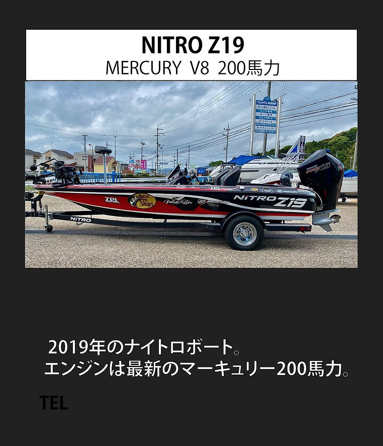 NITROZ19_edited.jpg