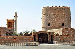 uae-ras-al-khaimah-museum.jpg