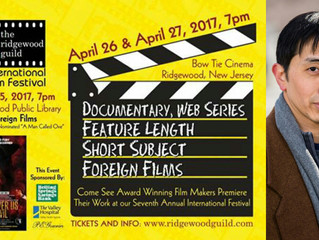 Vincent Veloso invited to be a judge in the 2017 Ridgewood Guild International Film Festival