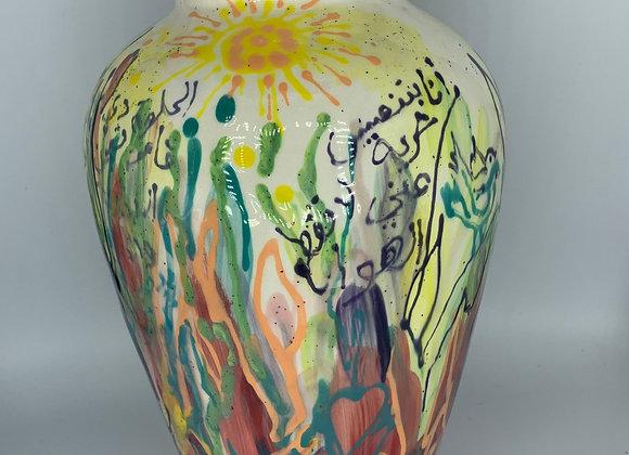 Large Vase I