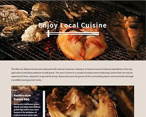 ウェブサイト画像.jpg