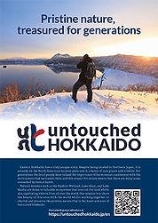 untouchedhokkaido_leaflet_1024EN-1.jpg