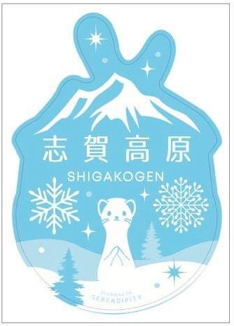 オコジョ防水sticker