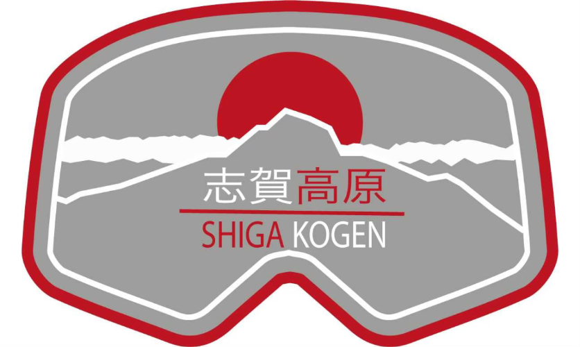 志賀高原防水sticker
