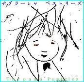 074EE5FC-A434-4DD6-995D-3B091E817BFE.jpg