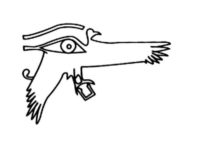 logo egyptologica.jpg