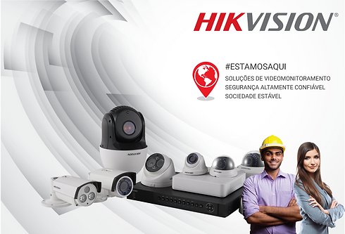 Banner-Peq-Hikvision_edited.png