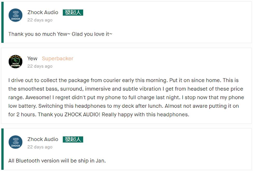 kickstarter comment.png