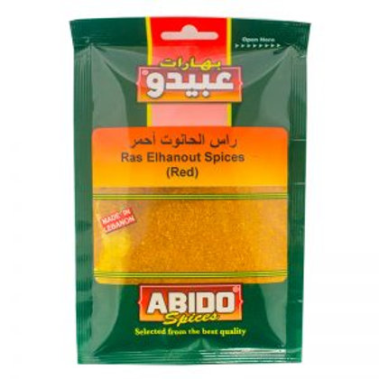 WS-Abido Ras Elhanout Spices (Red) 10X50G