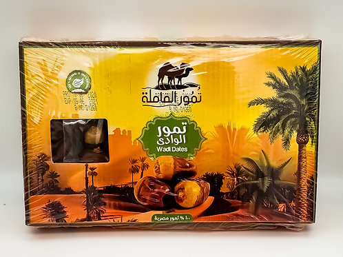 Wadi dates 625g 5 Boxes Each 625g