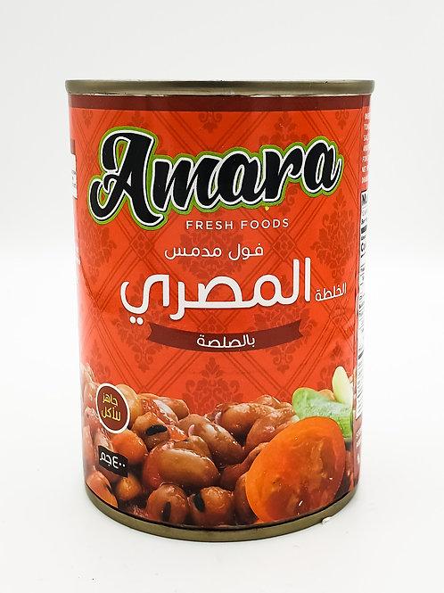 Amara Fava Beans Egyptian Recipe