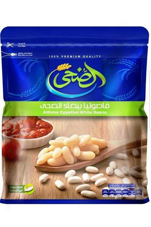 WS-Eldoha White Beans 500gX20