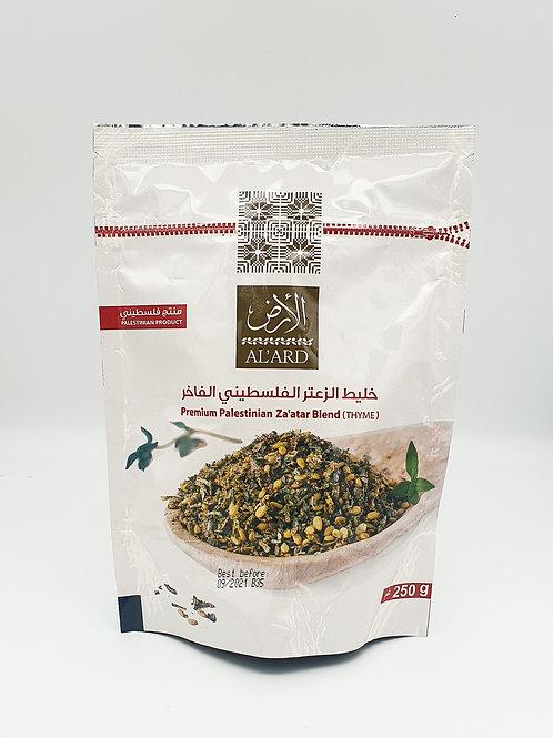 Al Ard   Palestinian Zaatrar (Mixed Thyme) 250g