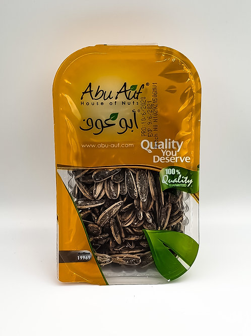 Abu Auf Syrian Seeds (pack of 2)