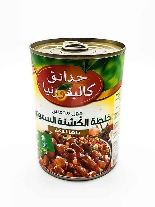 WS-California Garden Fava Beans Saudi recipe (400gX12)