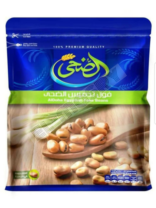 Aldoha Fava Beans Whole 500g