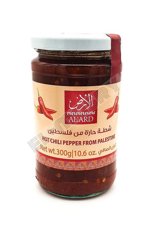 Al'Ard Palestinian Red Hot Pepper 300g