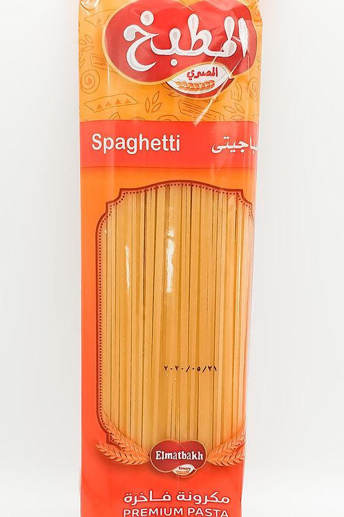 Elmatbkh Spaghetti 400g (Pack of 2)