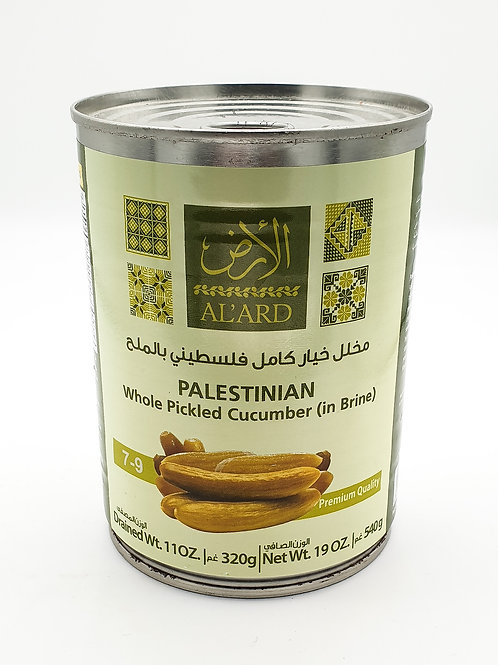 Al'Ard Palestinian Pickled Cucumber 720g