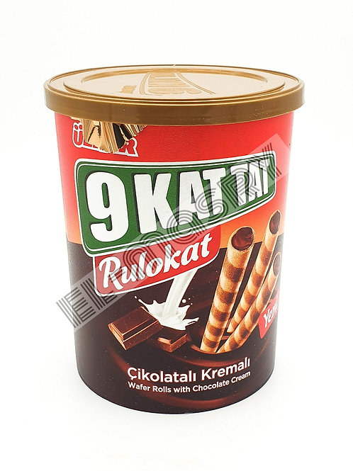 Ulker Wafer Rolls with Chocolate Cream 170g