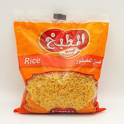 Elmatbkh Pasta Risoni 400g (pack of 2)